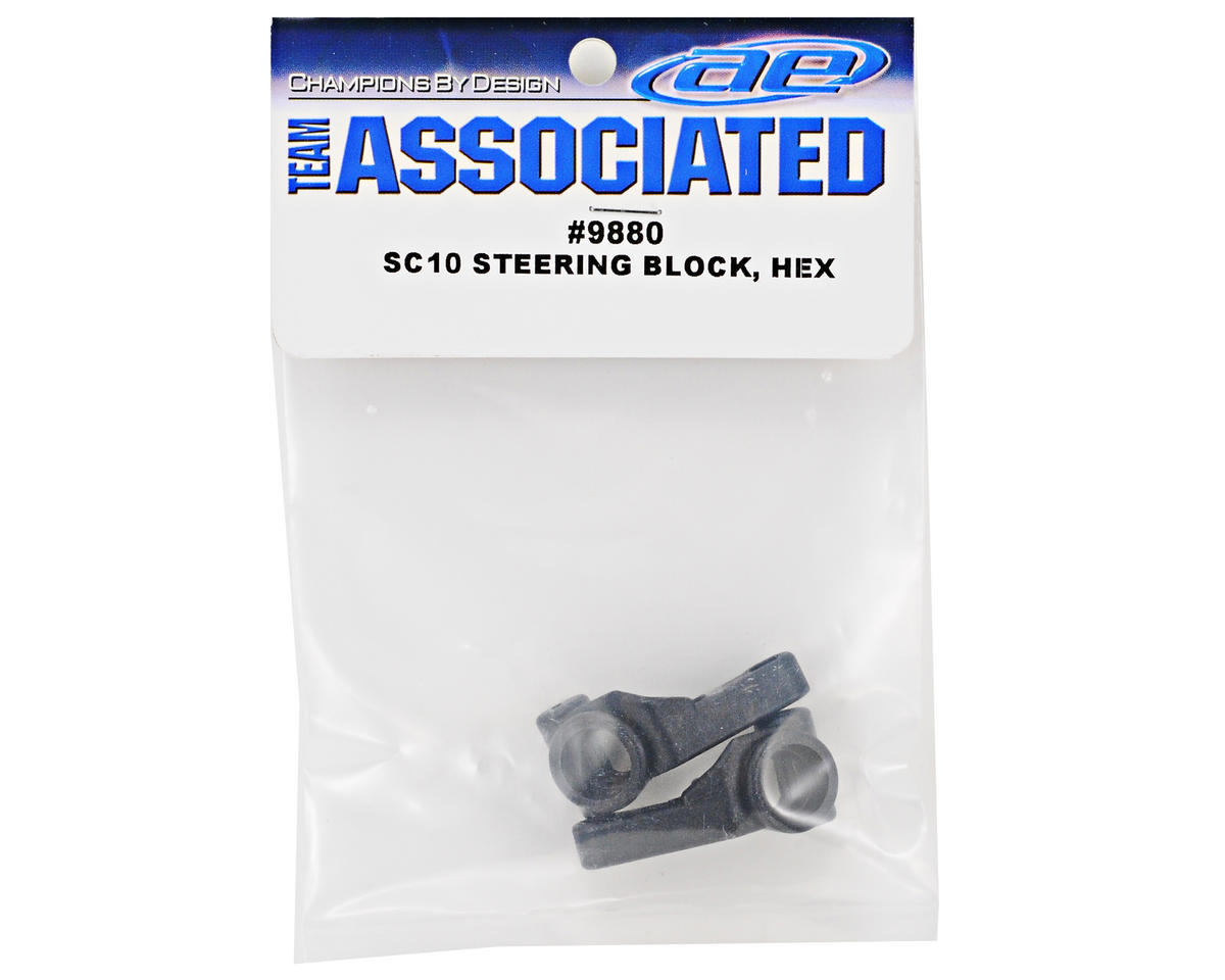Team Associated Hex Steering Block Set (SC10RS)