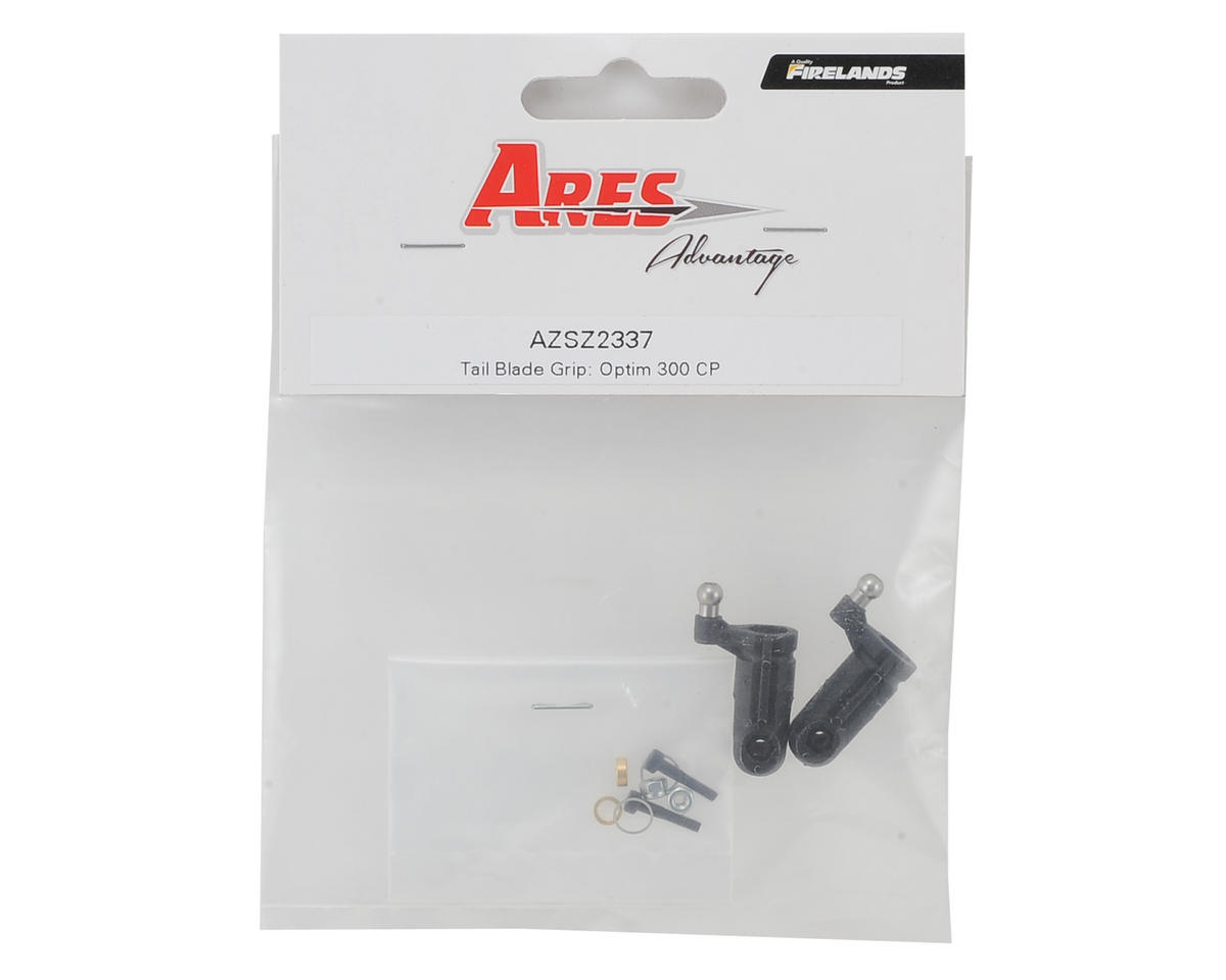 Ares RC Tail Blade Grip Set (Optim 300 CP)
