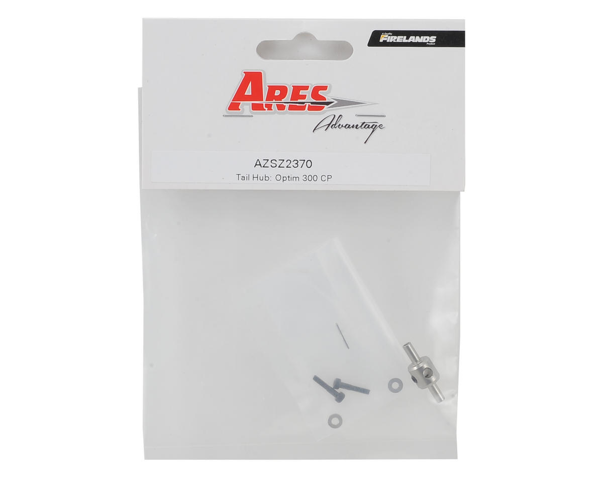 Ares RC Tail Hub (Optim 300 CP)