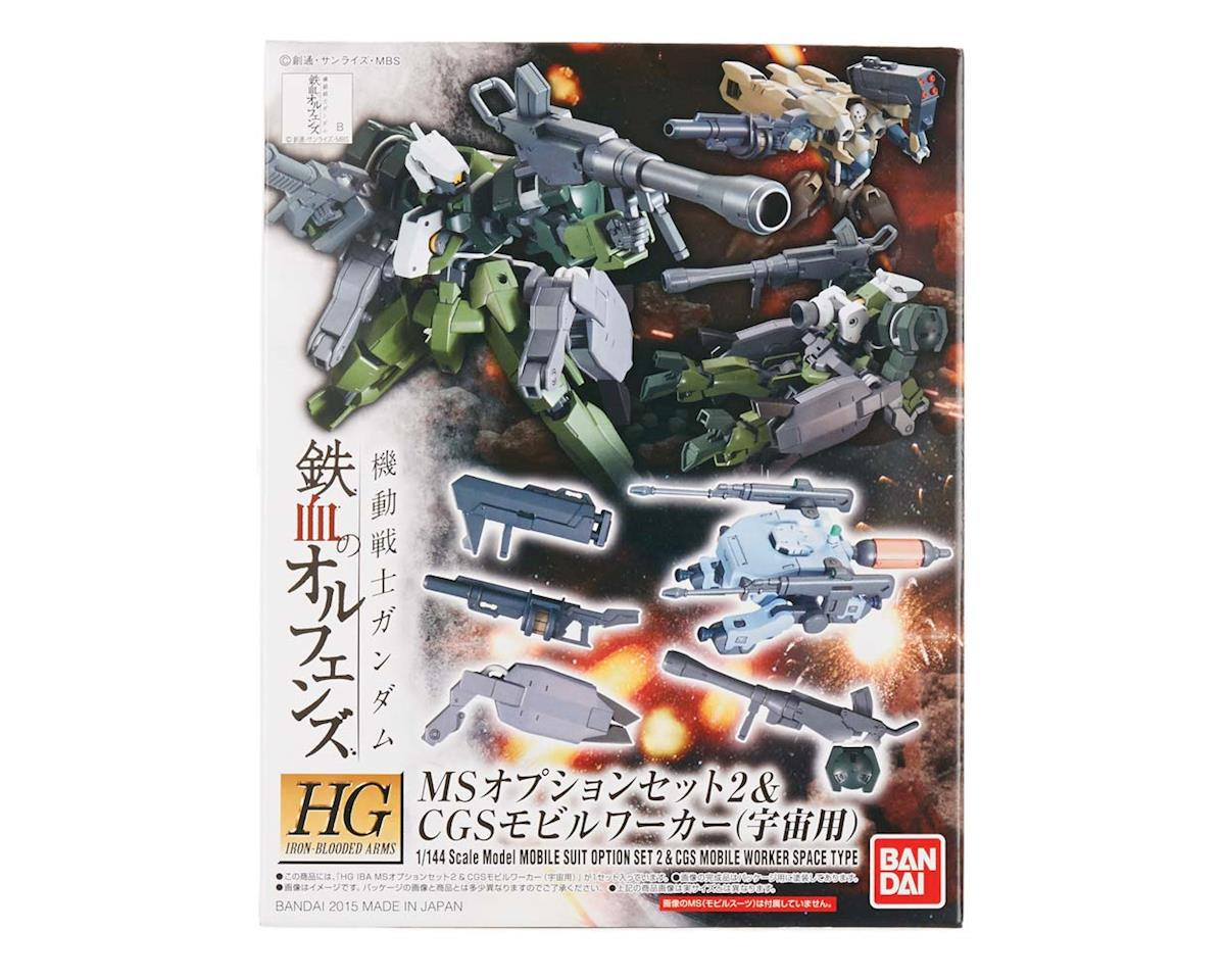 Bandai Gundam Mobile Suit Option Set 2