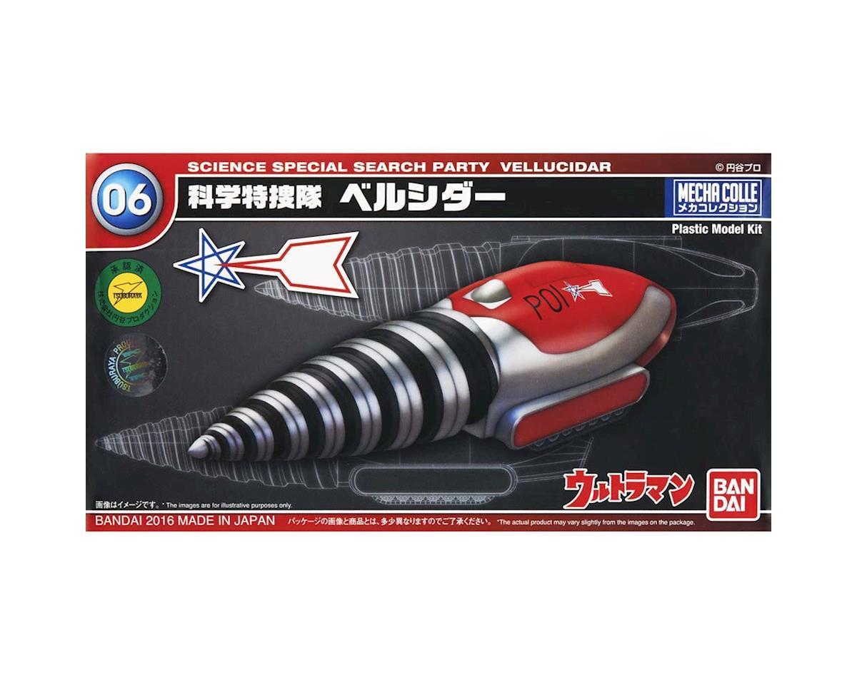 207609 NO.06 Vallucidar Ultraman Bandai Mecha Collectio by Bandai