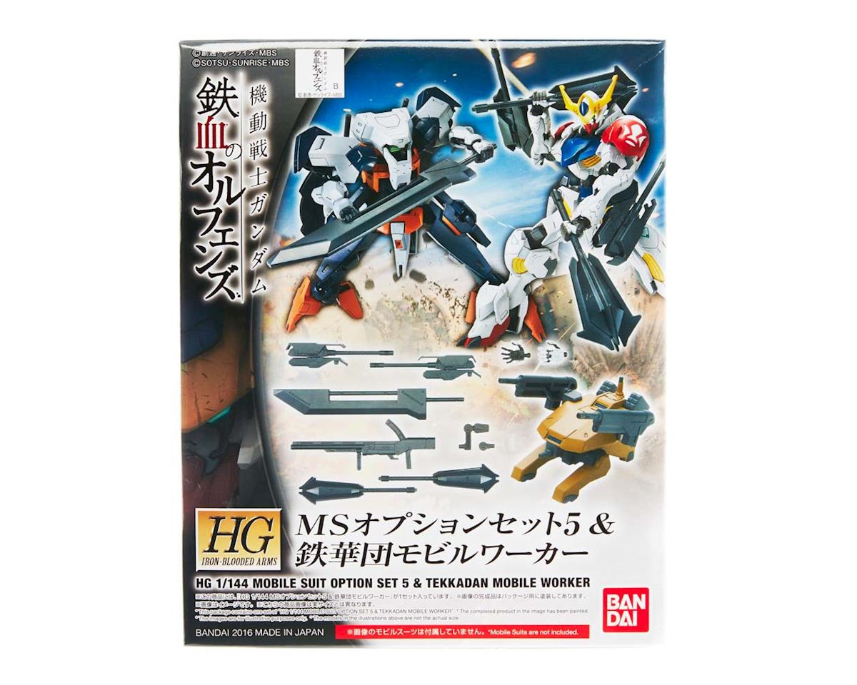 HG MS OPTION SET 5 TEKKAD by Bandai