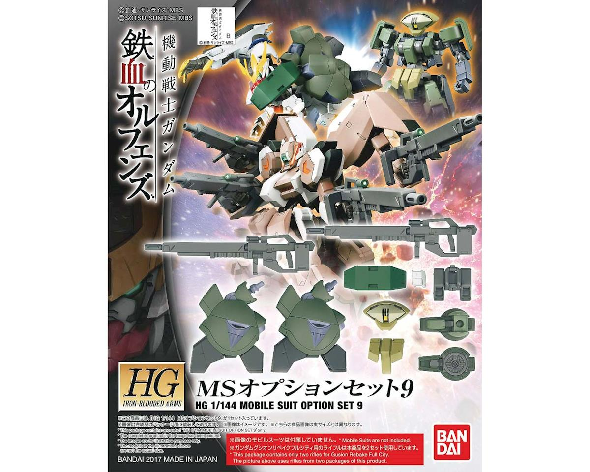 Bandai 214480 1/144 MS Option Set 9 Gundam IBO HG