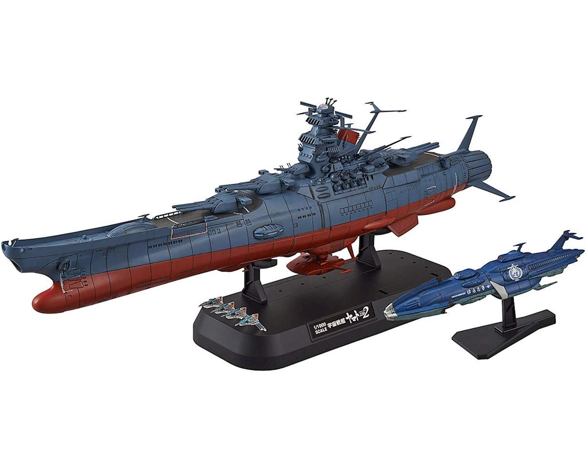 219552 1/1000 Space Battleship Yamato StarBlazers 2202 by Bandai