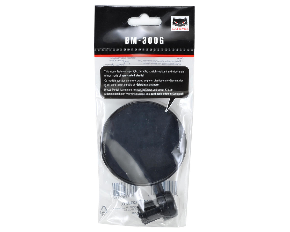 CatEye Round Bar End Mirror (Black)