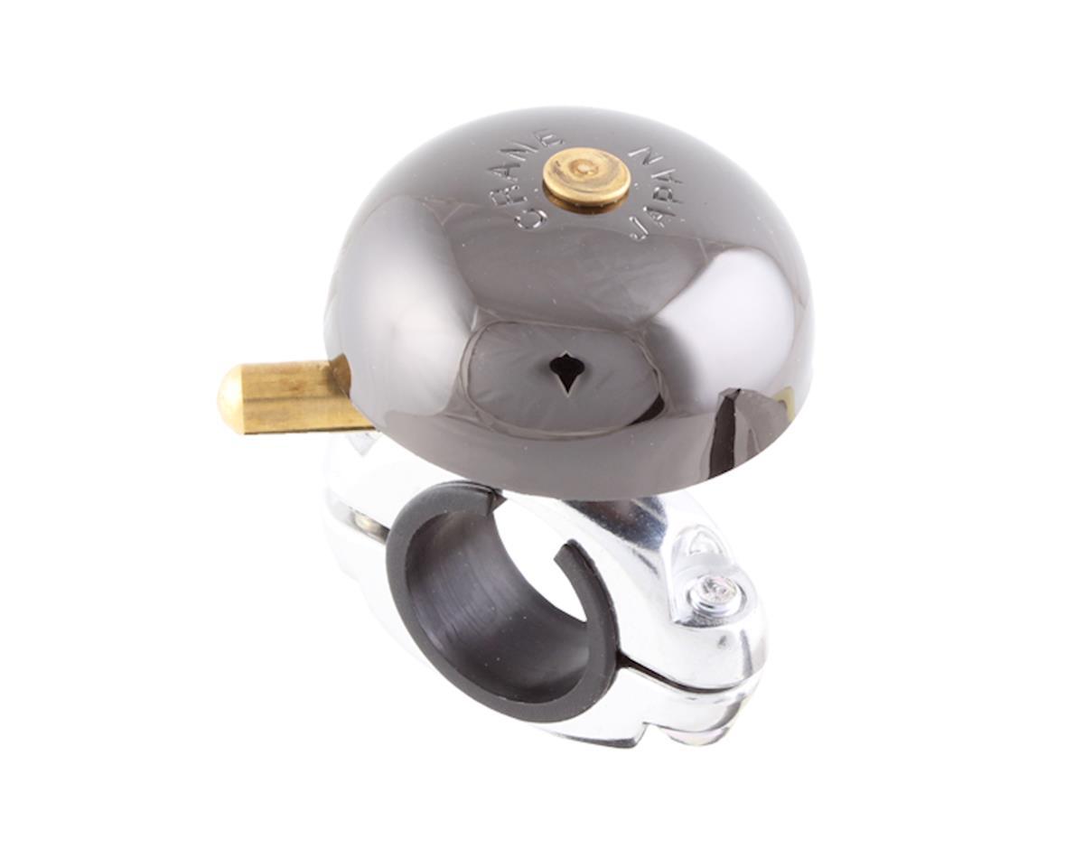 Karen Mini Brass Bell (Neo Black)