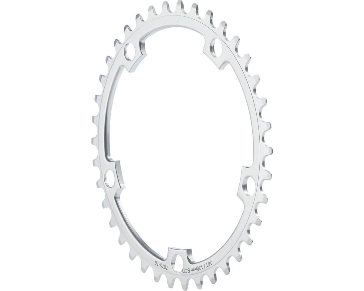 Dimension Inner Chainring (Silver) (130mm BCD)