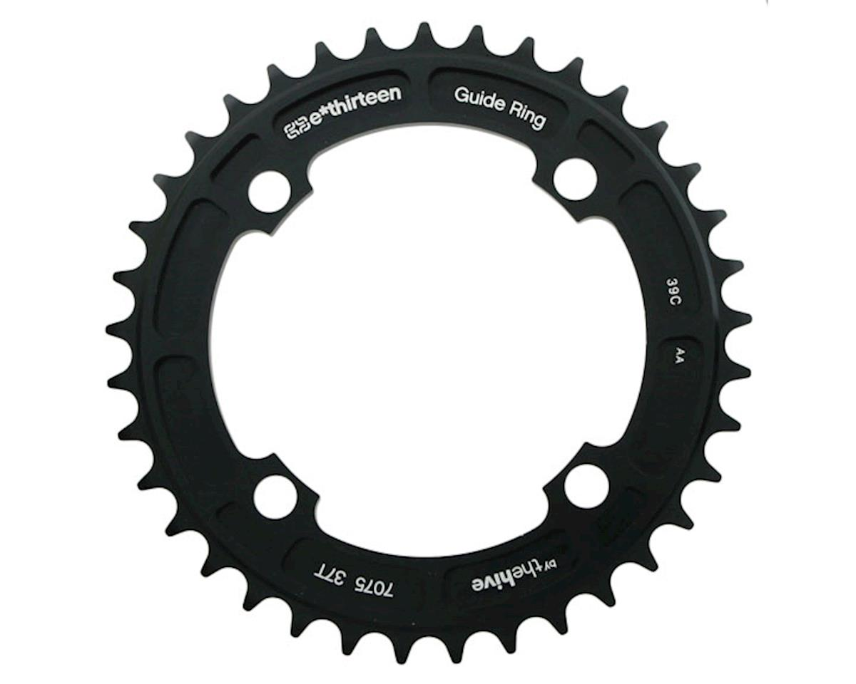 Guide Ring Chainring