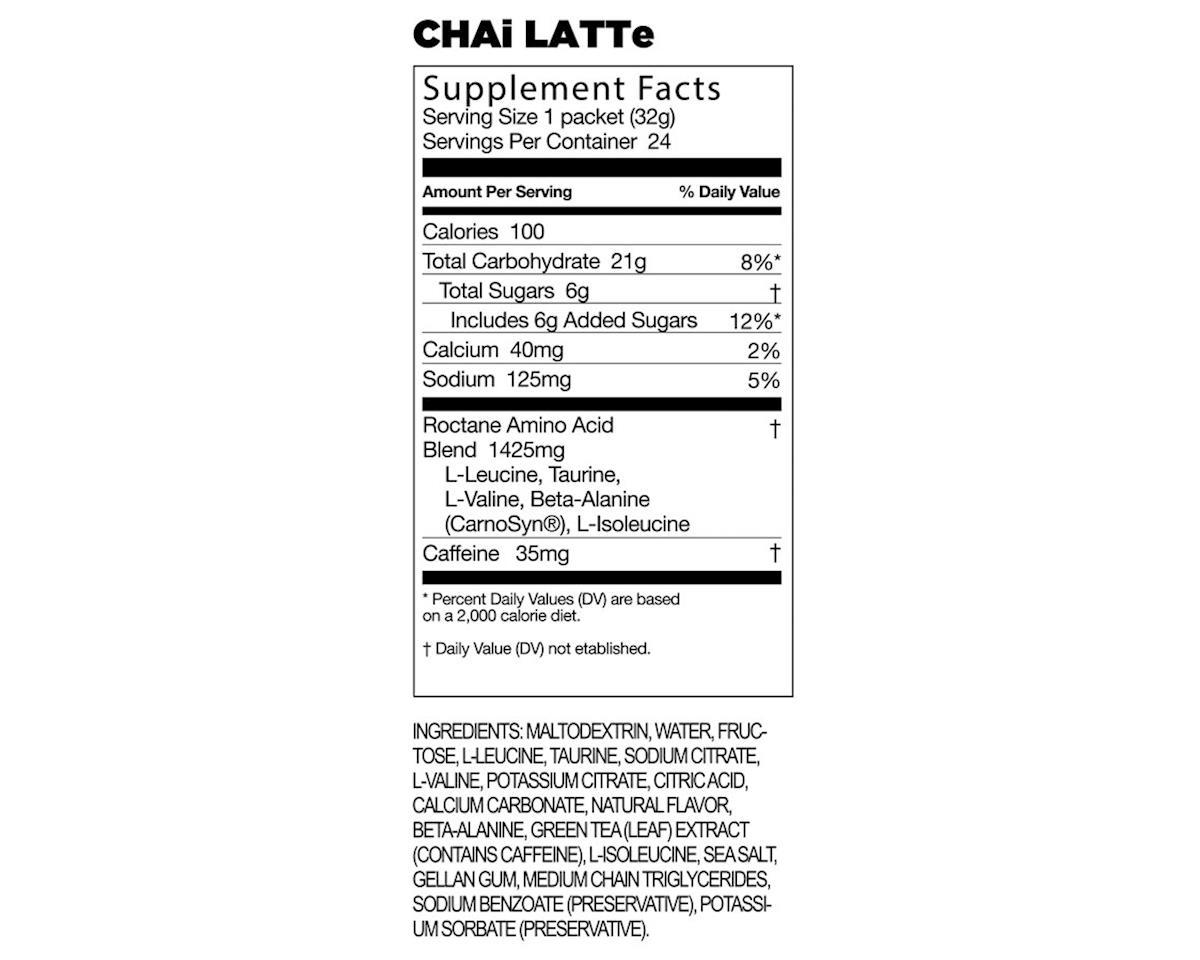 Image 4 for GU Roctane Gel (Chai Latte) (24 1.1oz Packets)