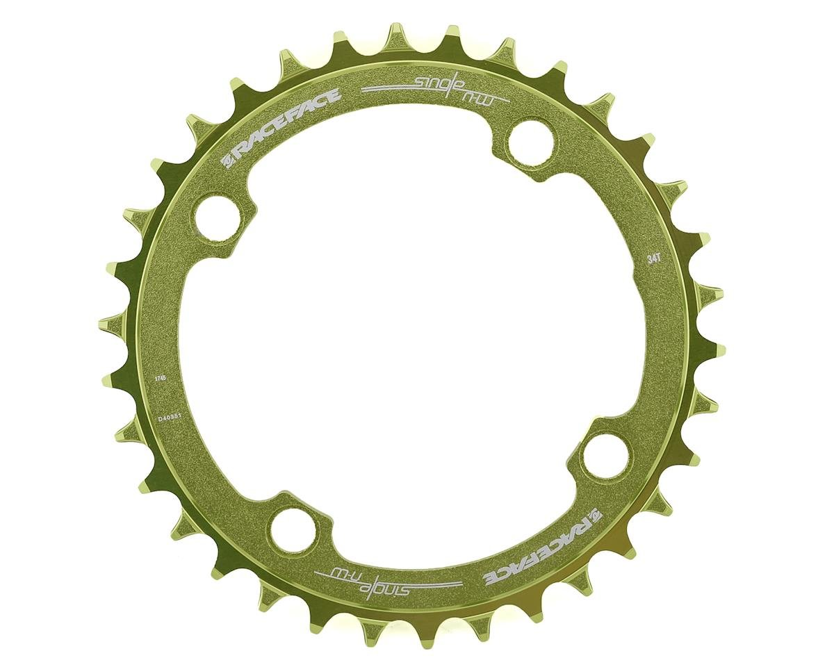 Race Face Narrow-Wide Chainring (Green) (104BCD) (34T)