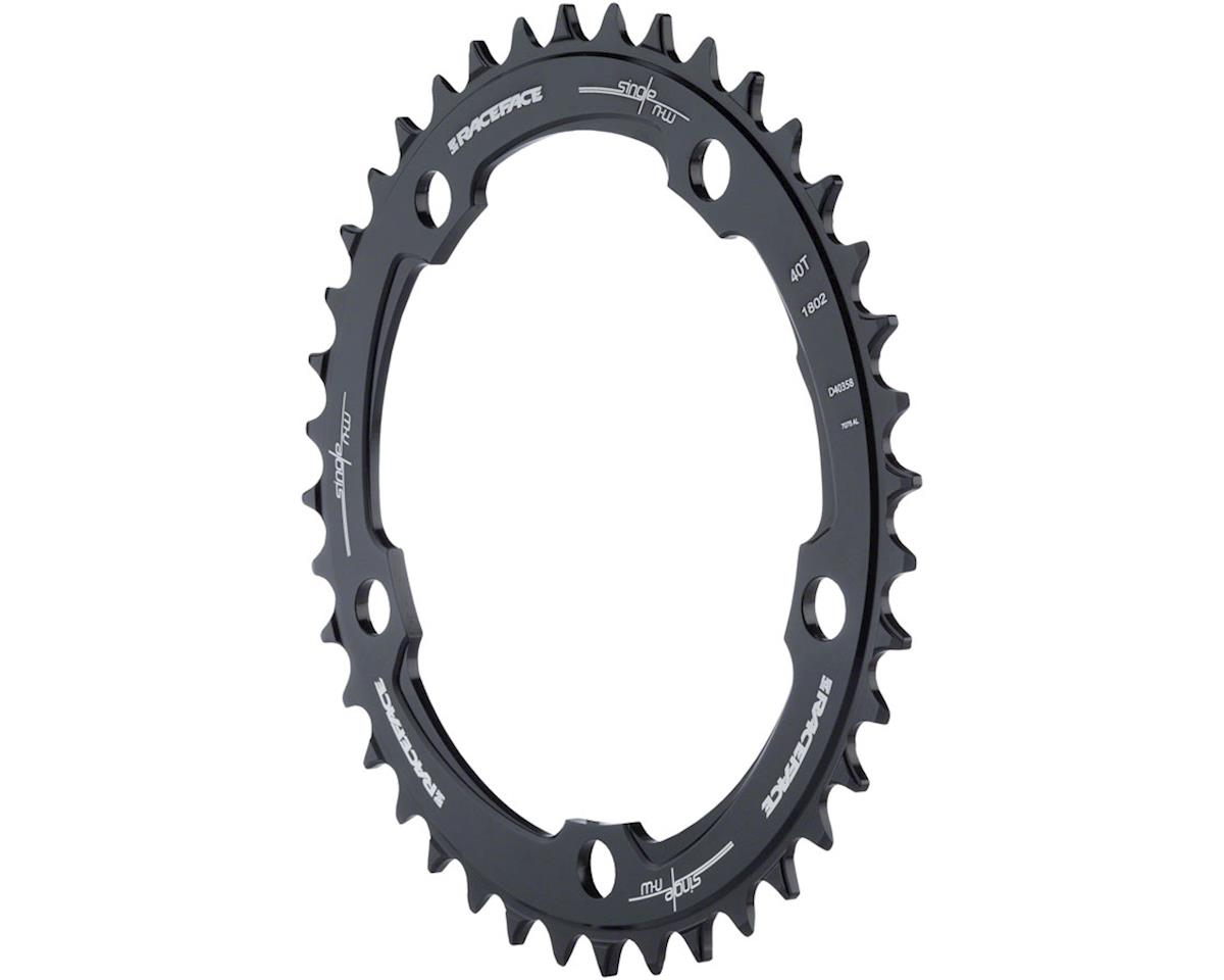 Race Face Narrow Wide Chainring (130mm BCD) (40T)