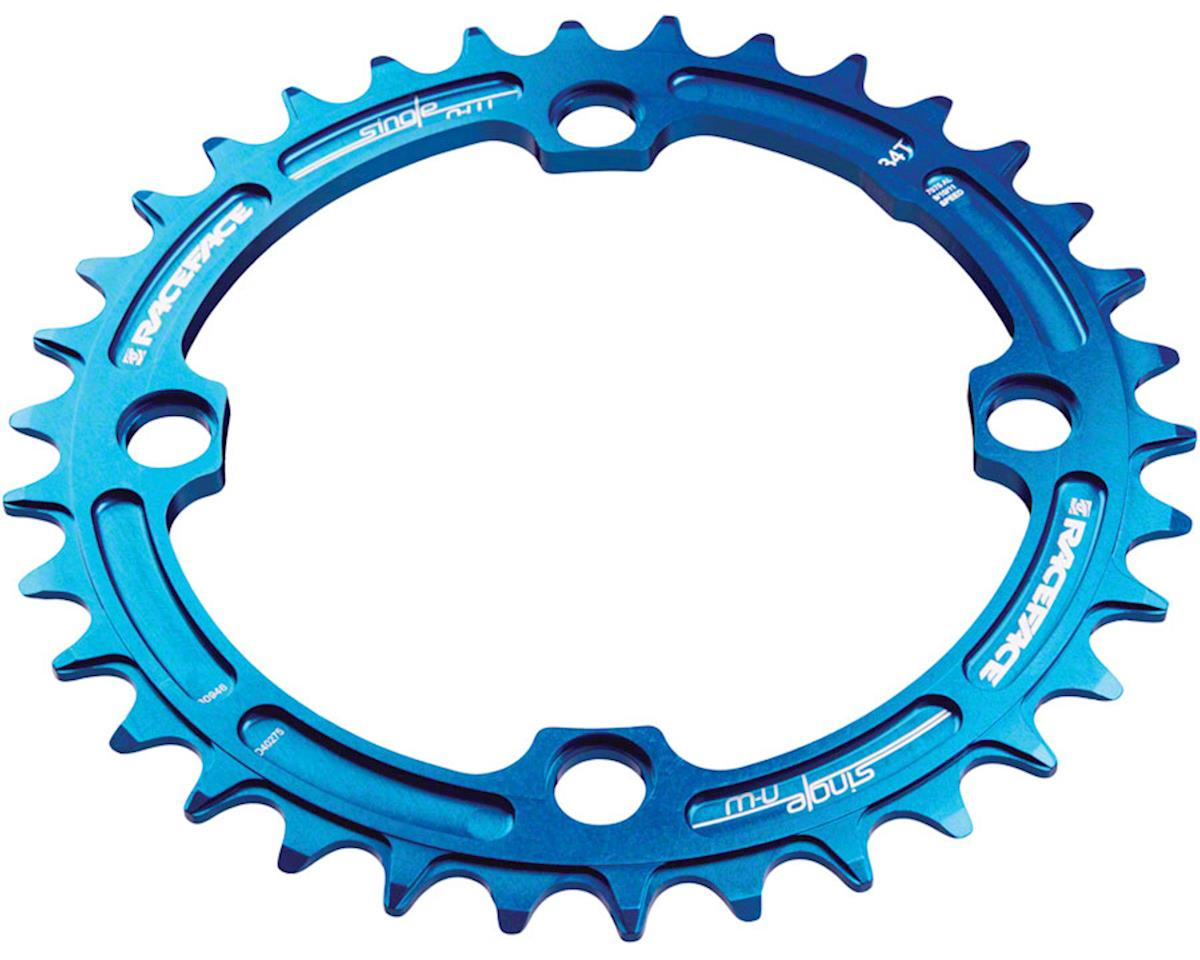 Race Face Narrow-Wide Chainring (Blue) (104BCD)