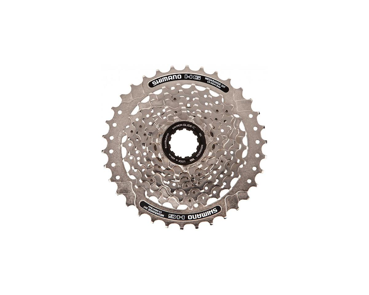 Shimano CS-HG41 8-Speed Cassette (11-30T)