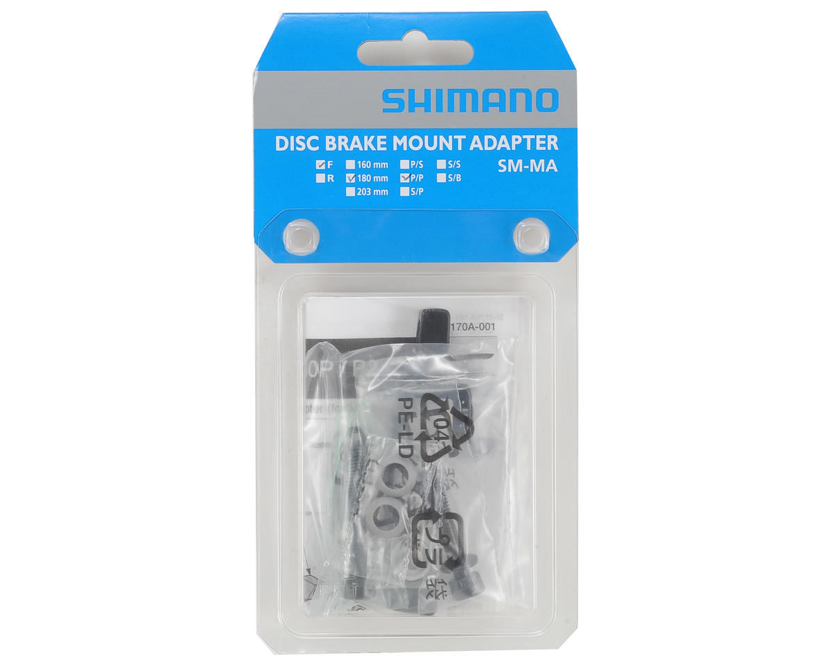 Shimano MA-F180P/P2 Post Mount Disc Brake Adapter (Front) (180mm) (P/P)