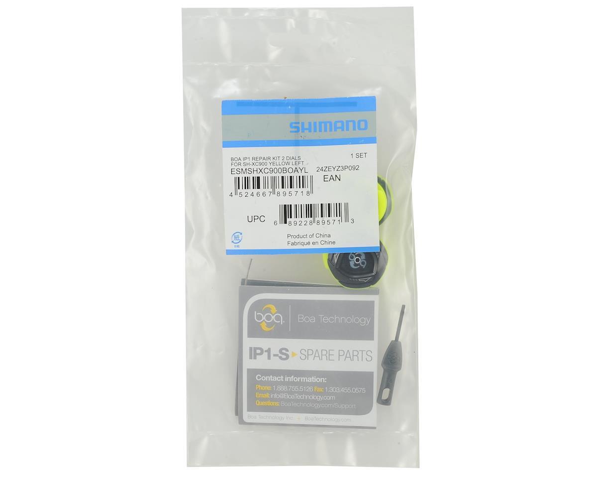 Shimano SH-XC9 S-PHYRE Boa IP1 Repair Kit (Yellow)