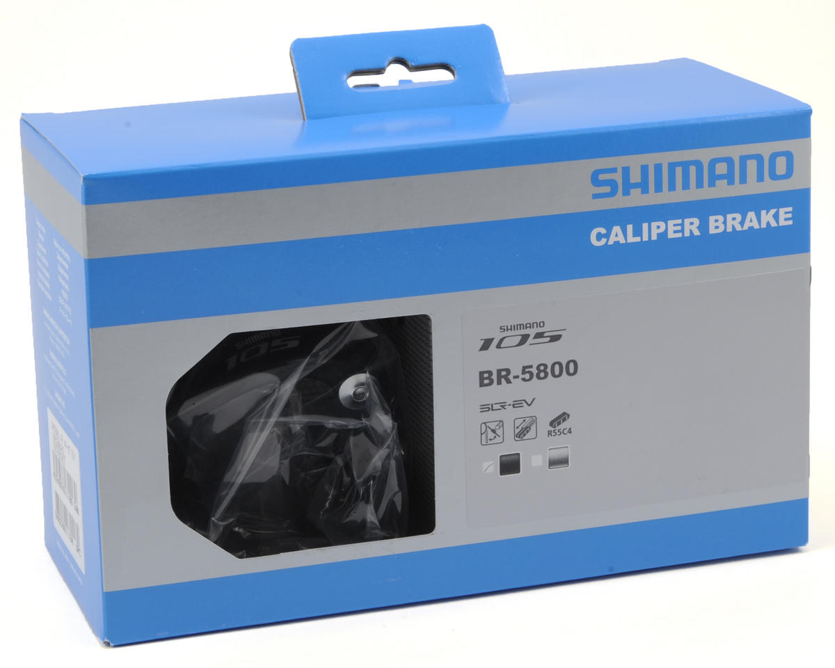 Shimano 105 BR-5800 Brake Caliper Set (Black)