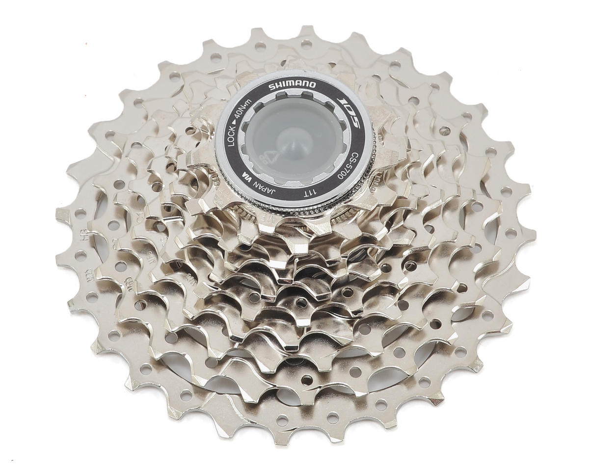 Shimano 105 5700 10-Speed Cassette (11-28T) | alsopurchased