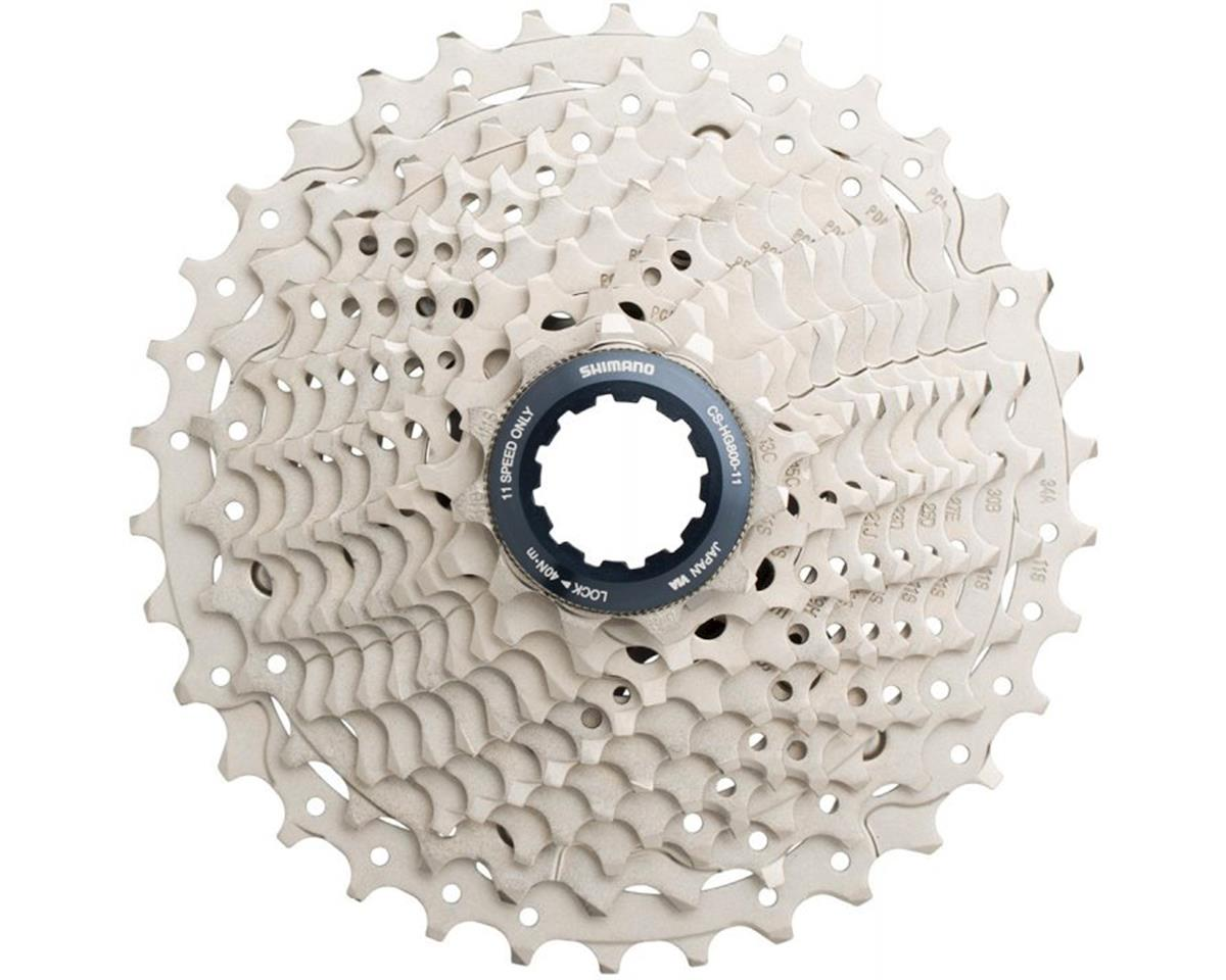Shimano CS-HG800 11-Speed Cassette (11-34T)