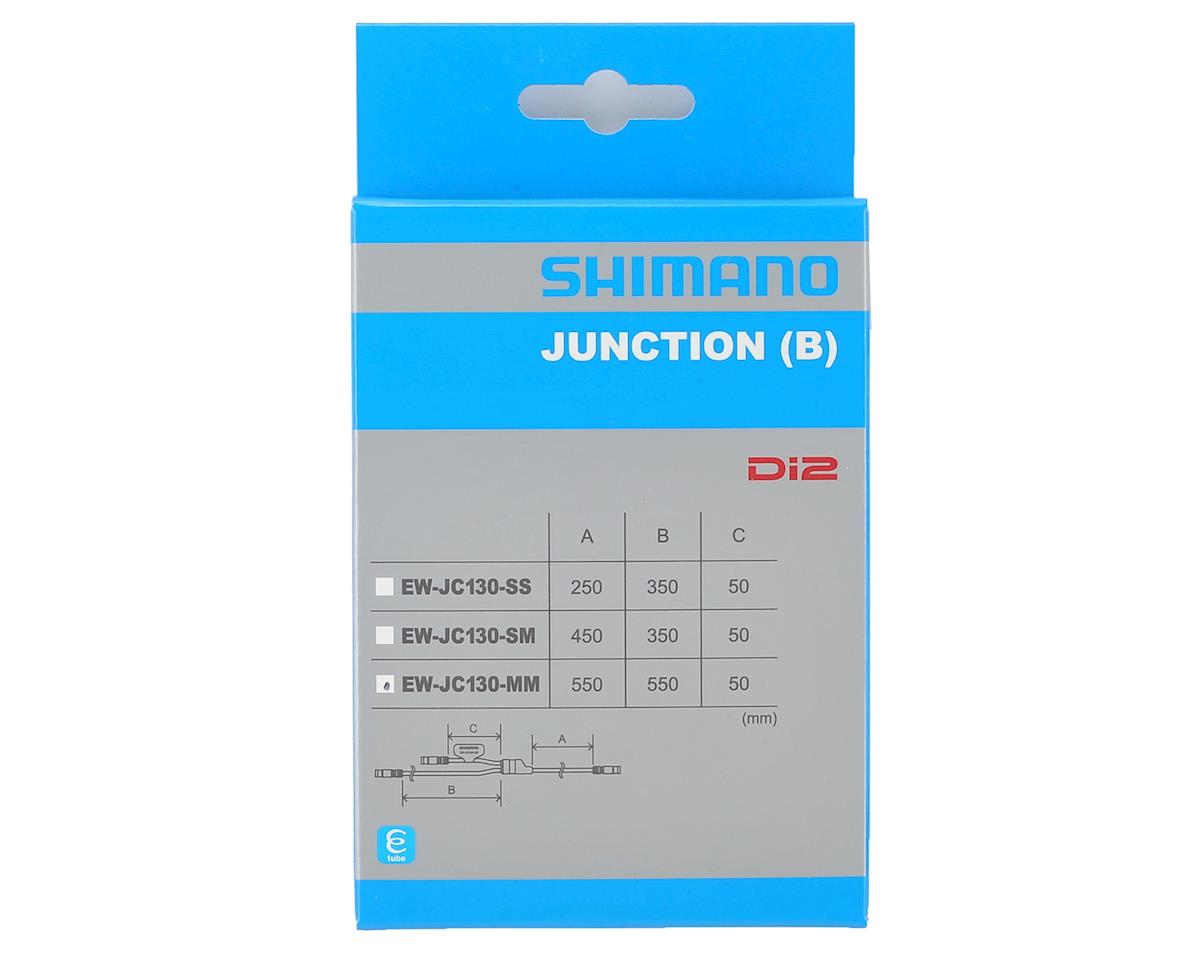 Shimano E-Tube Y-Splitter EW-JC130-MM (50mm/520mm/520mm)