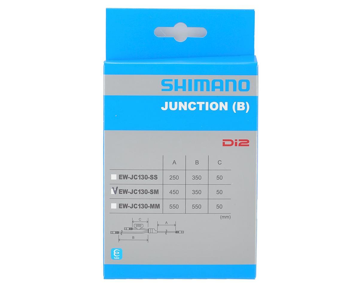 Shimano E-Tube Y-Splitter EW-JC130-SM (50mm/320mm/520mm)