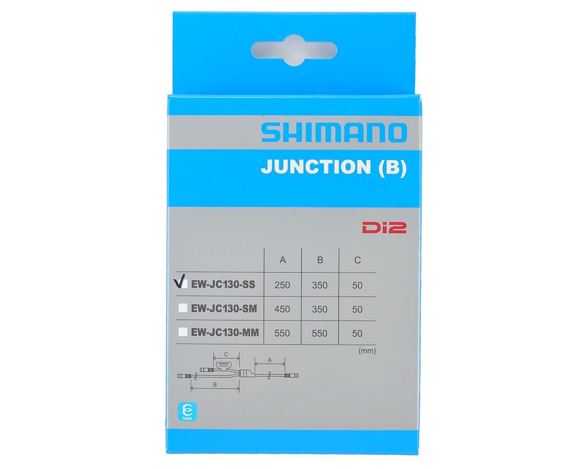 Shimano E-Tube Y-Splitter EW-JC130-SS (50mm/320mm/320mm)