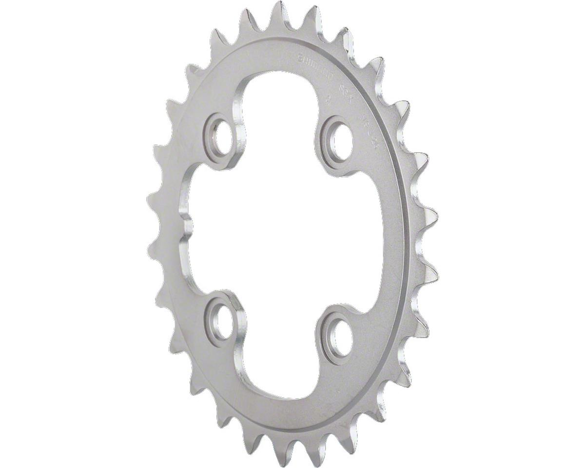 Shimano XT M771 Chainring (26T) (64 BCD)