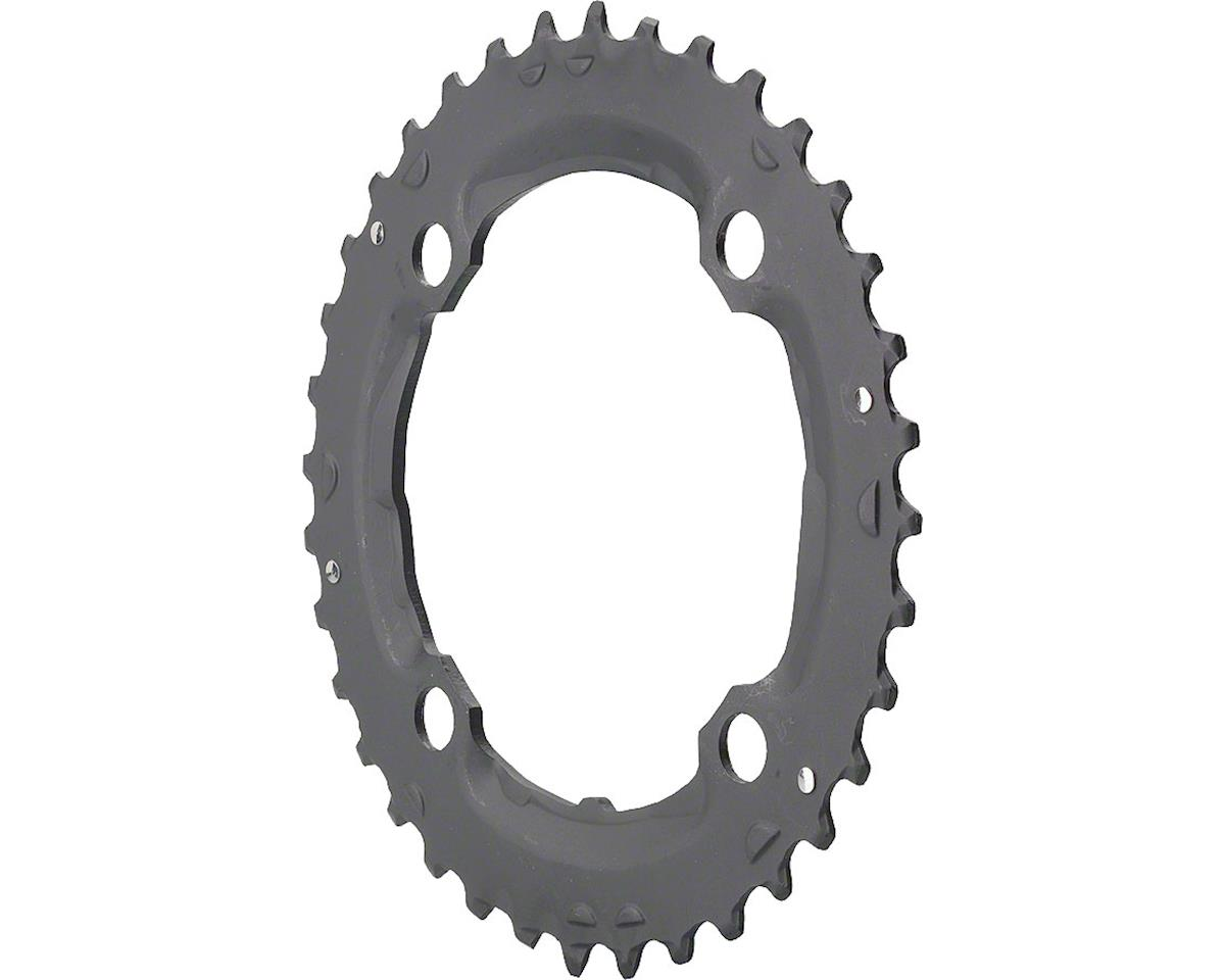 Shimano SLX M665 Middle Chainring (Black) (36T) (104 BCD)