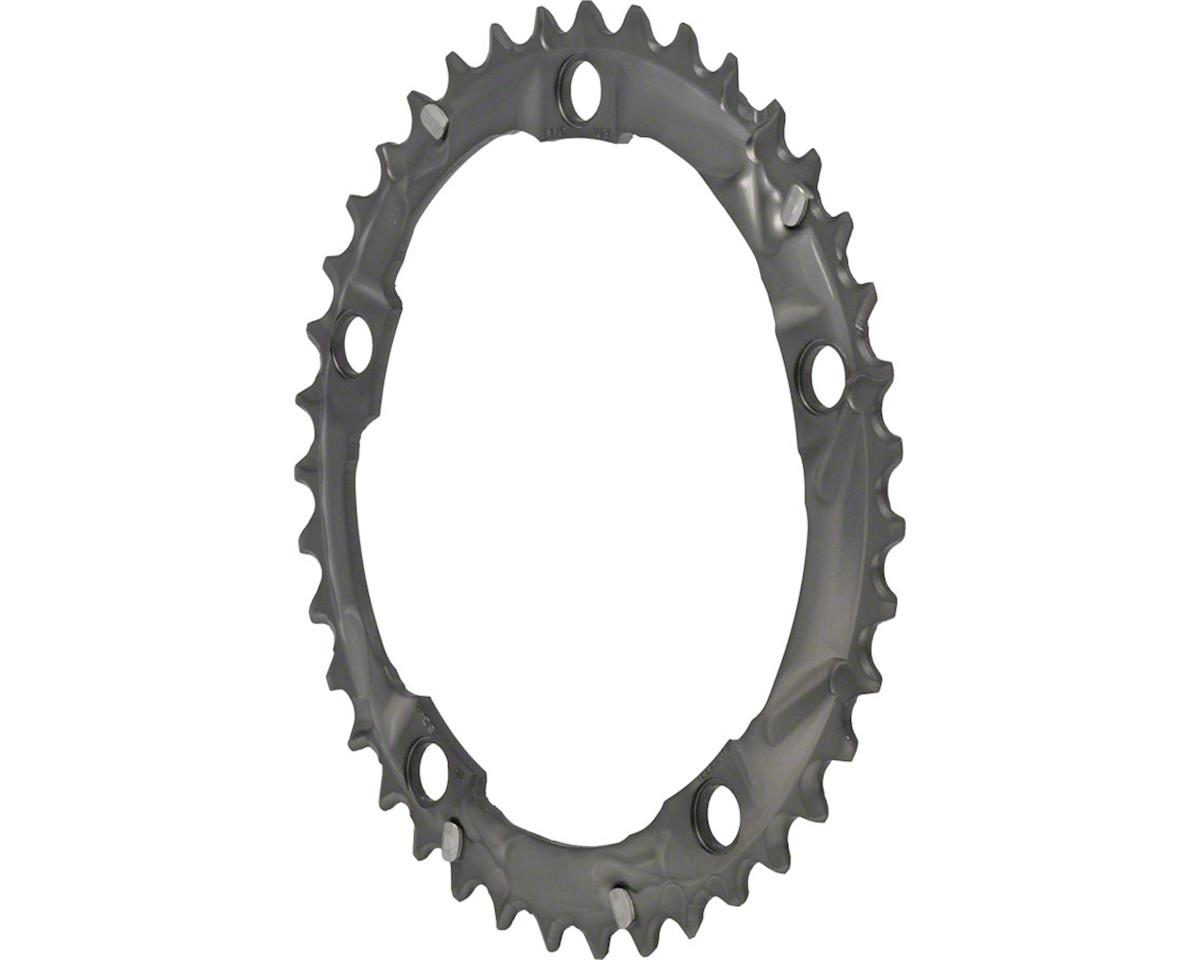 Shimano 105 5703-S Triple Middle Chainring (Silver) (39T) (130 BCD)