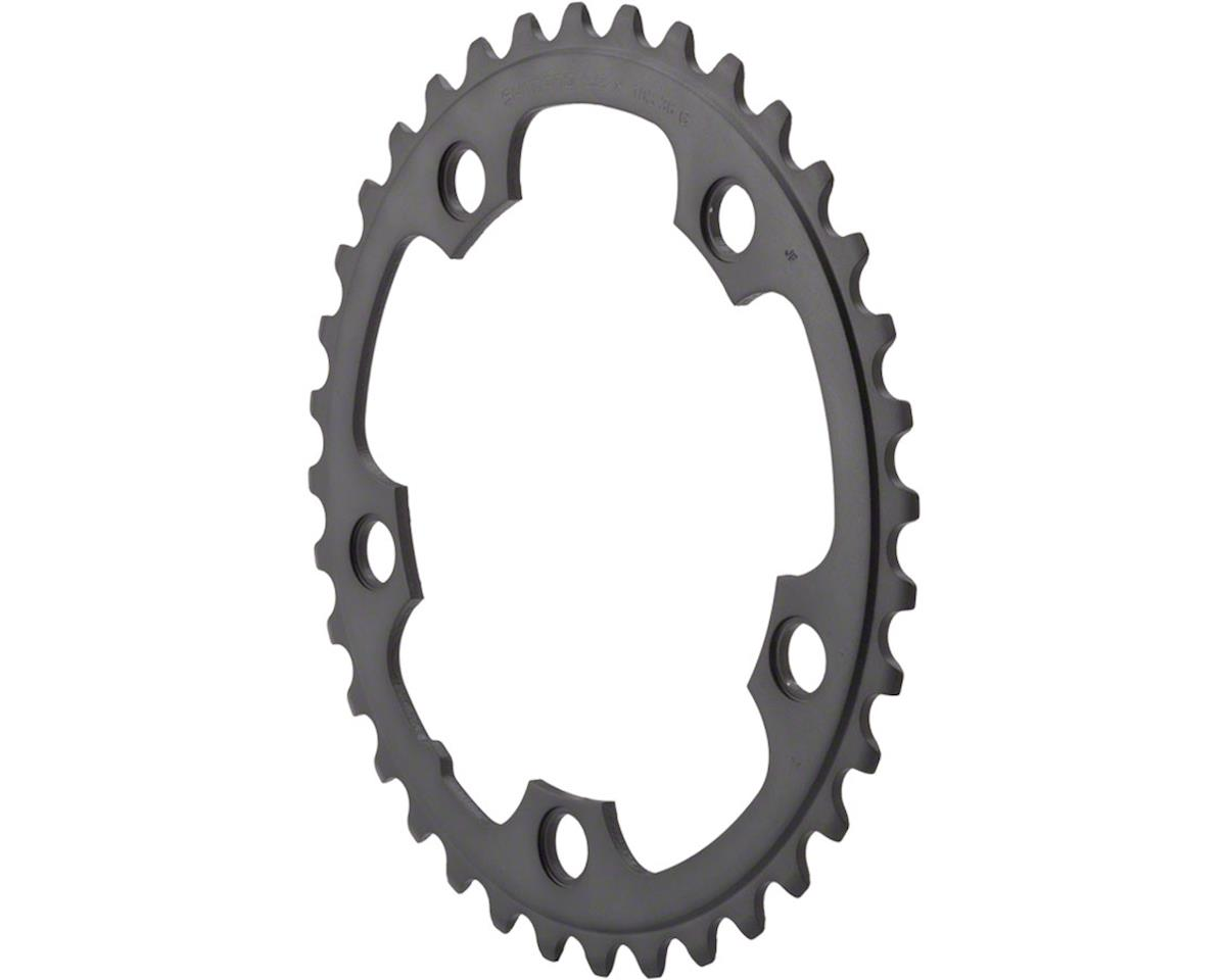 Shimano Cyclocross CX70 Chainring (Black) (36T) (110 BCD)