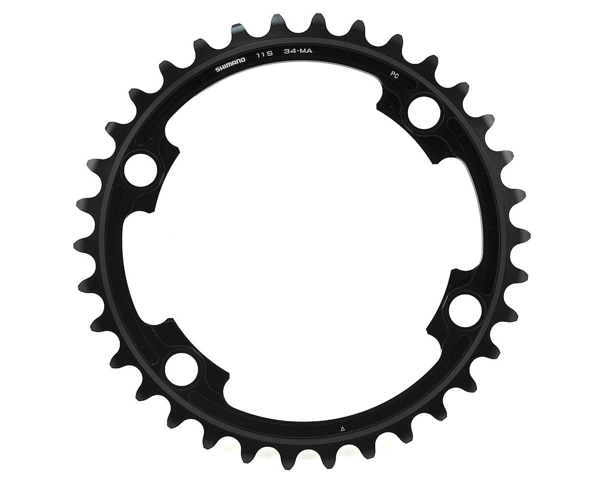 Shimano Dura-Ace FC-9000 11-Speed Inner Chainring (110mm BCD) (34T)