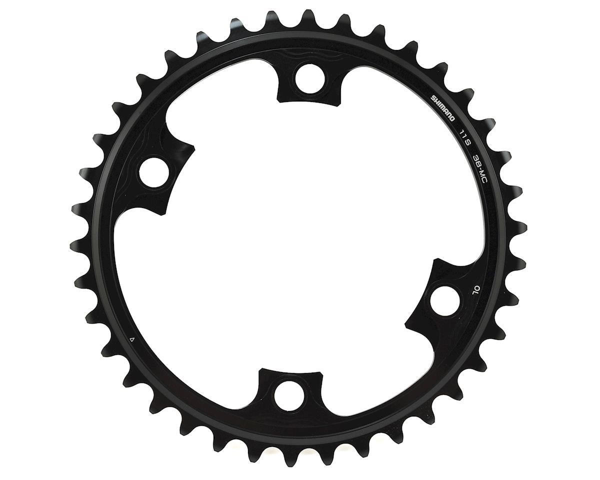 Shimano Dura-Ace FC-9000 110mm 11-Speed Inner Chainring (38T)
