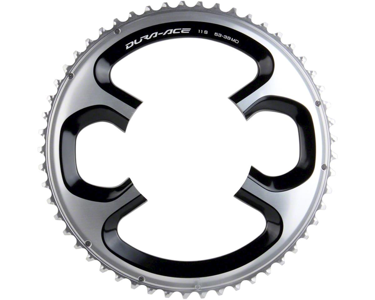Shimano Dura-Ace 9000 Chainring (52T) (110 BCD)