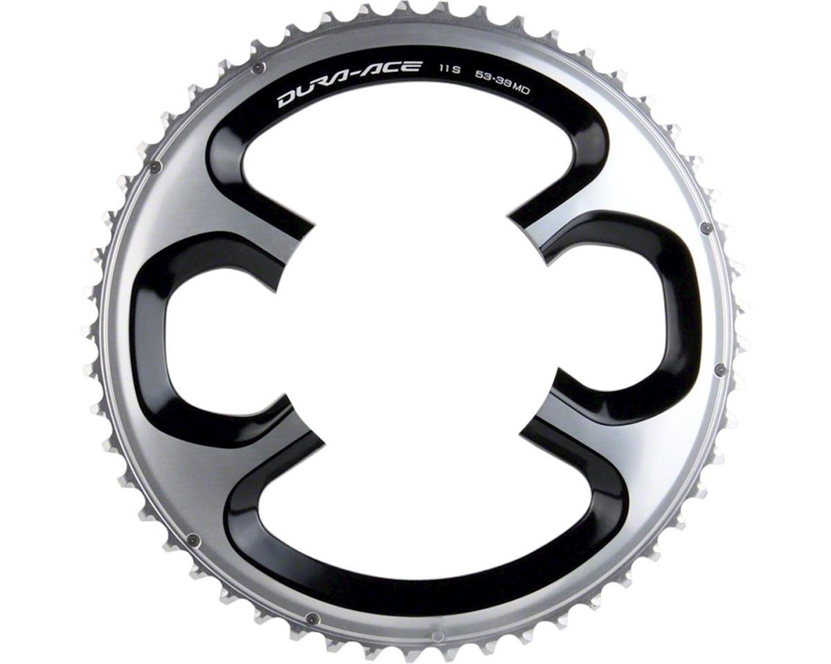 Shimano Dura-Ace 9000 Chainring (55T) (110 BCD)