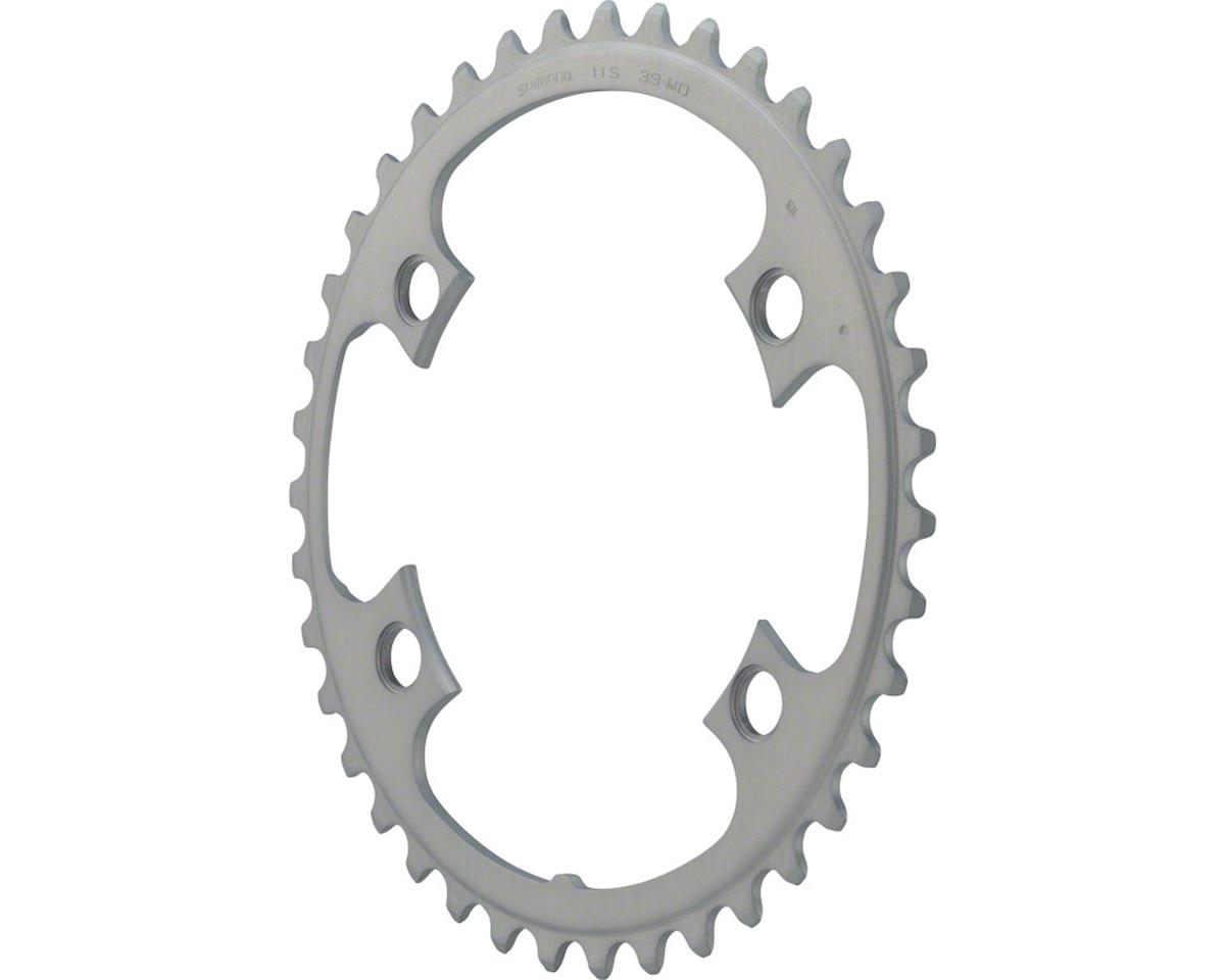 Shimano 105 5800-S Chainring (Silver) (39T) (110 BCD)