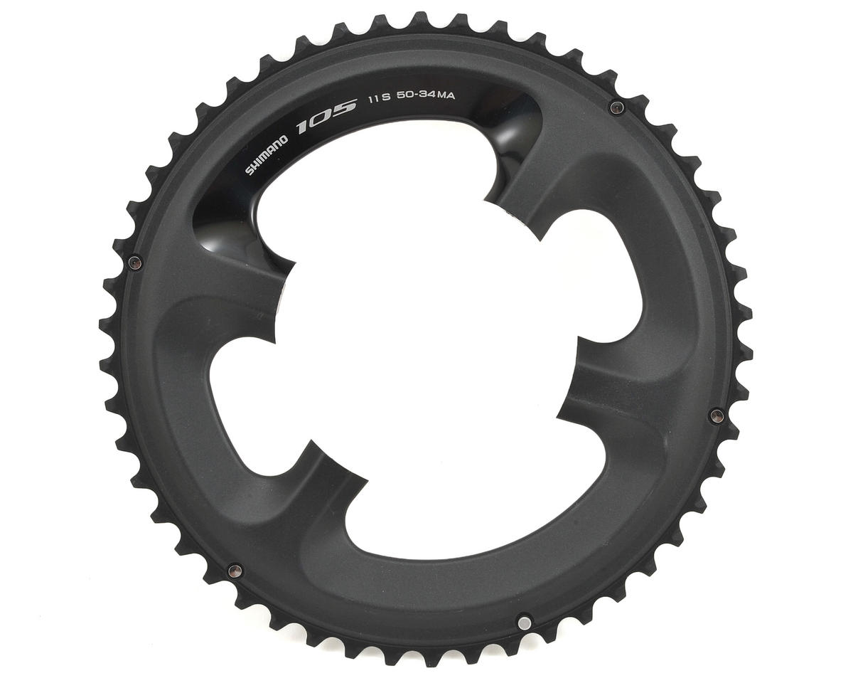 Shimano 105 FC-5800L Outer 11-Speed Compact Chainring (50 Tooth) (110mm) (Black)