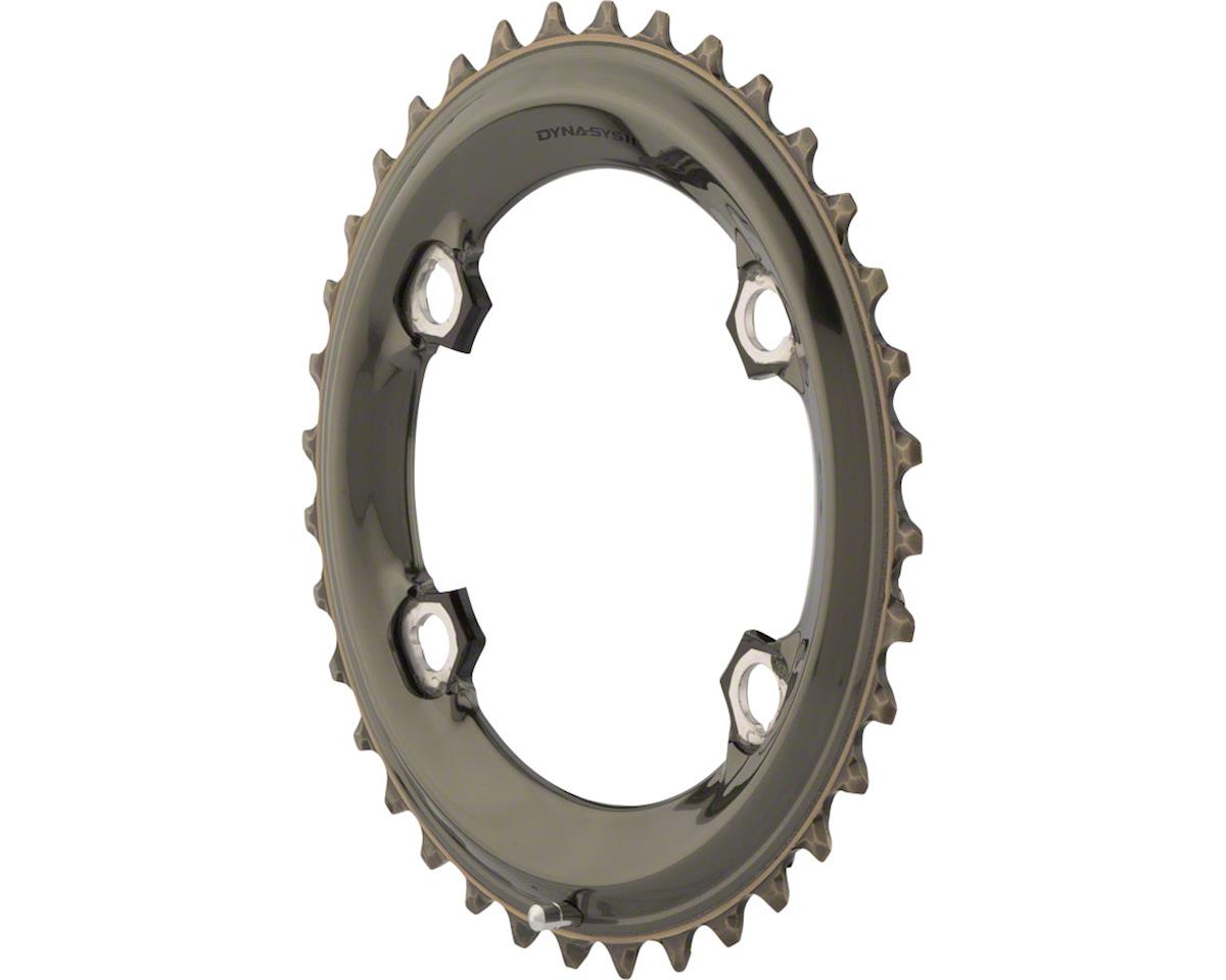 Shimano XTR M9020/M9000 Outer Chainring (34T) (96 BCD)