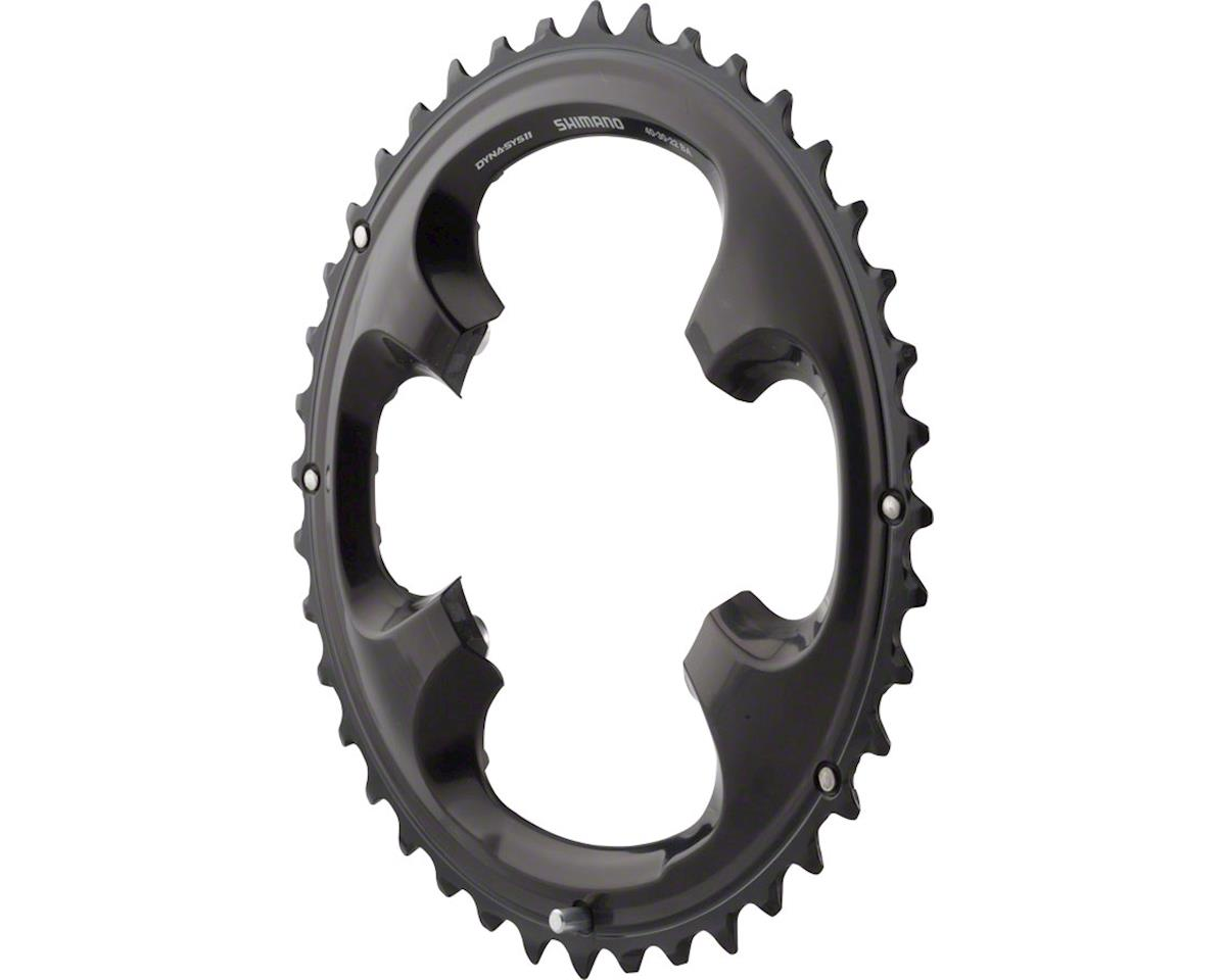 Shimano XT M8000 Outer Chainring (40T) (96 BCD) | relatedproducts
