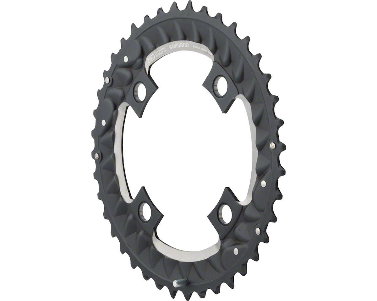 Shimano SLX M7000-10 Outer Chainring (40T) (96 BCD)