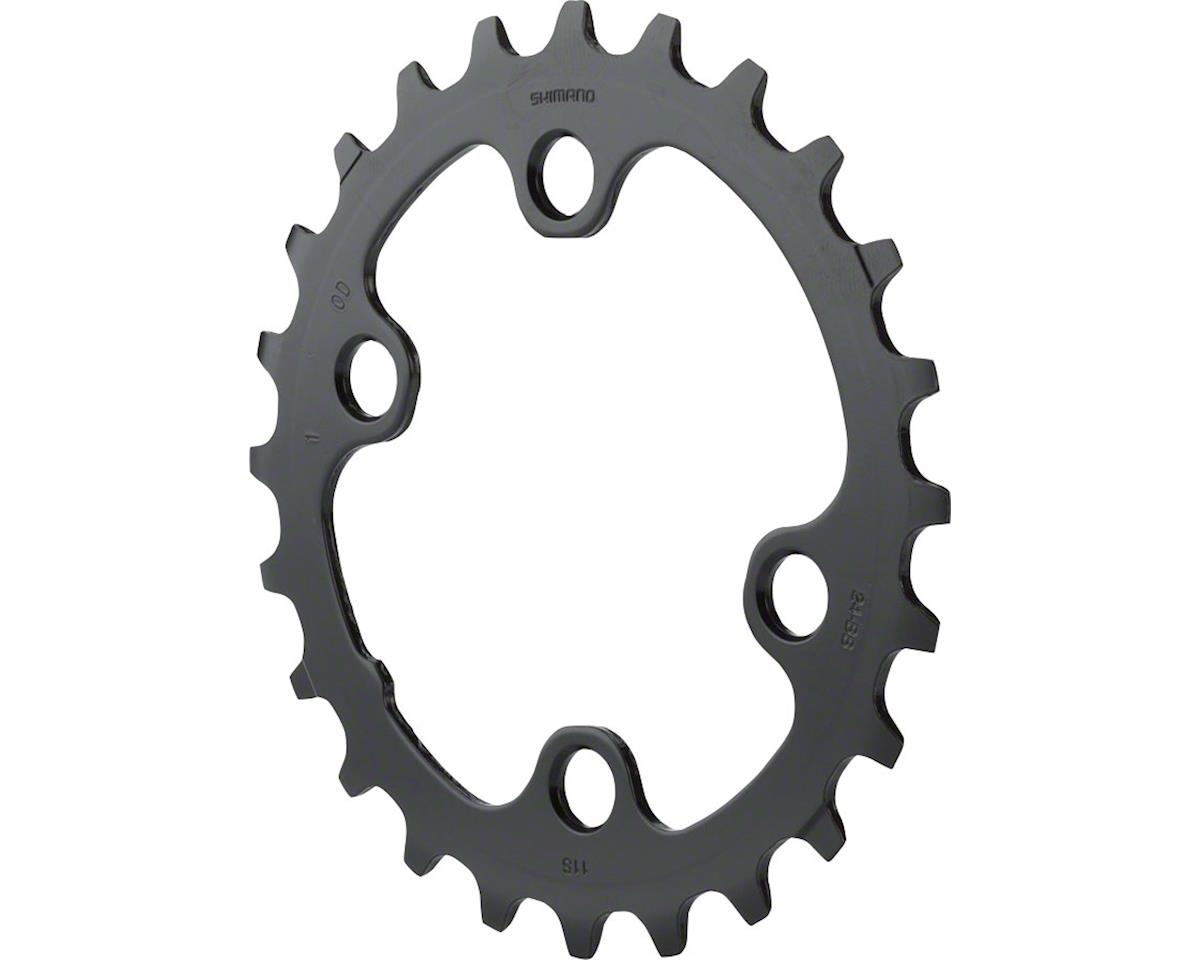 Shimano SLX M7000-11 Inner Chainring (24T) (64 BCD)