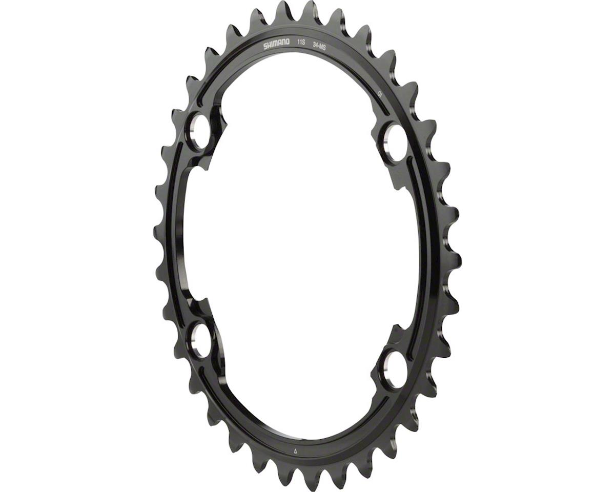 Shimano Dura-Ace R9100 Chainring (34T) (110 BCD)