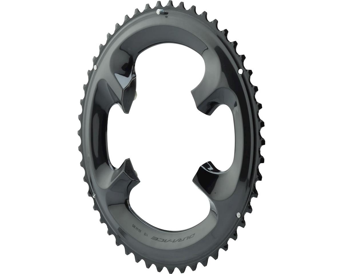 Shimano Dura-Ace R9100 Chainring (50T) (110 BCD)