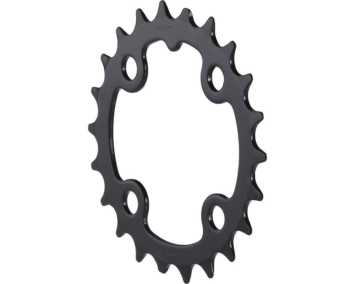 Truvativ Trushift Steel 3x Chainring (Inner-Ring) (104mm BCD) (24T)