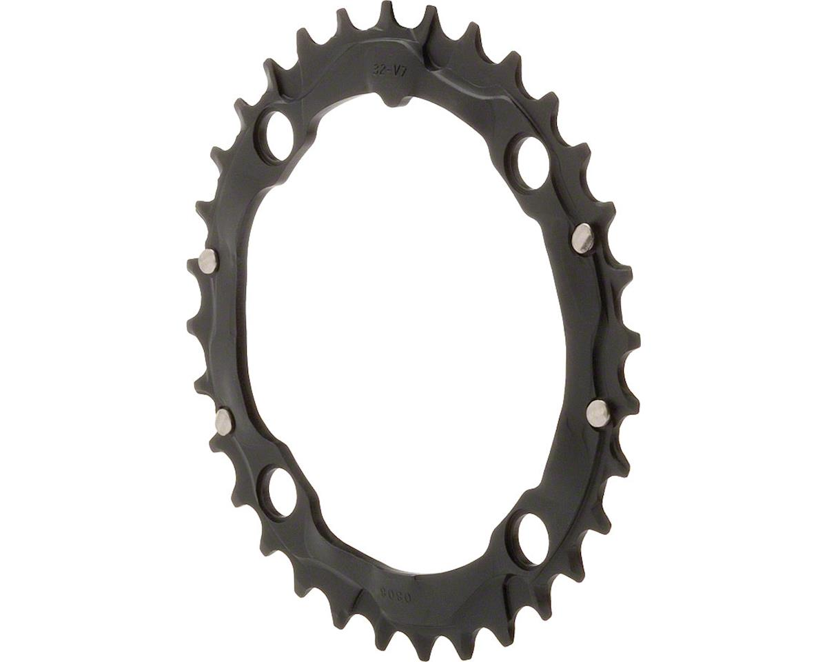 Truvativ Trushift Aluminum 2x Chainring (Black) (104mm BCD) (32T)