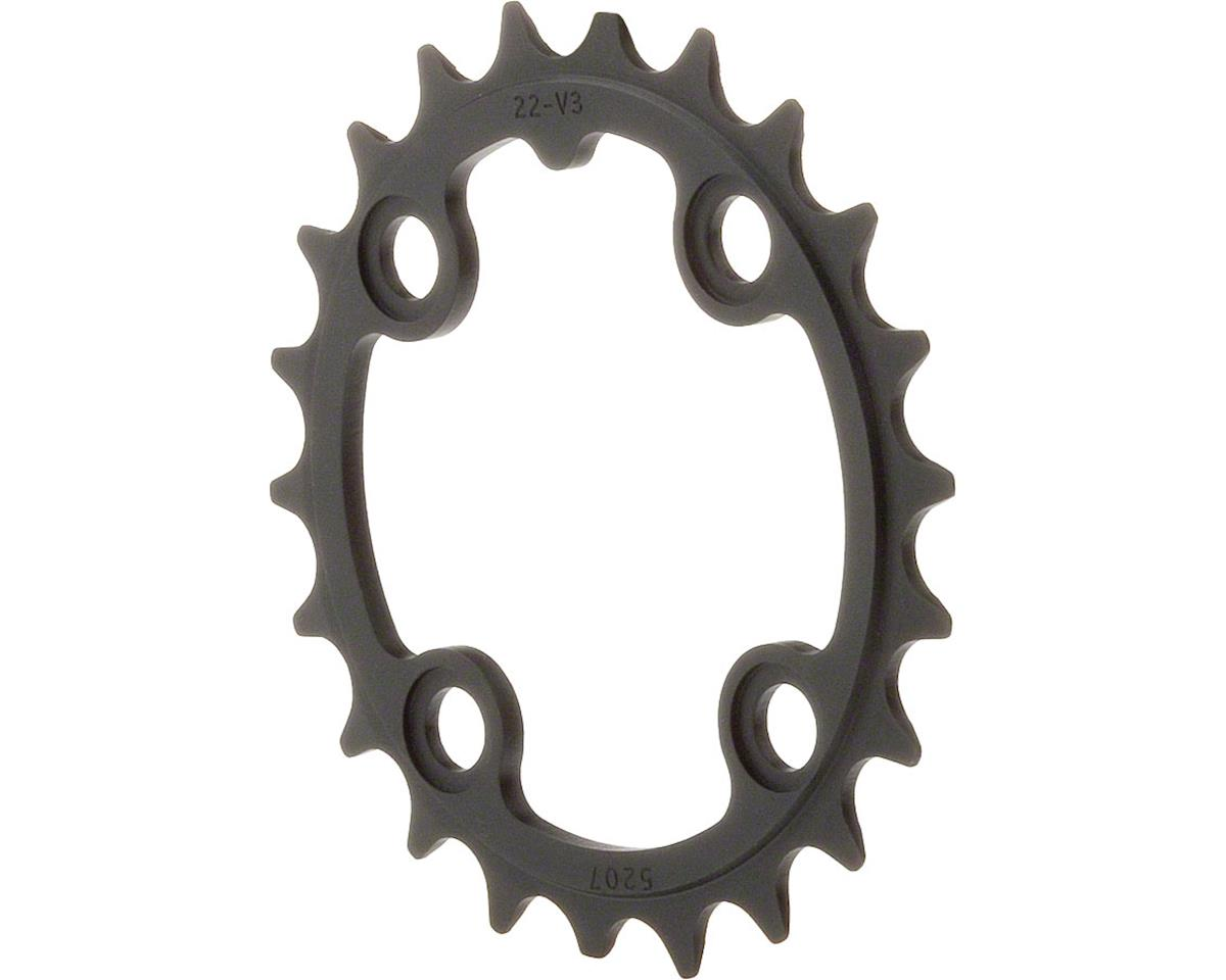 Truvativ Trushift Aluminum 2x Chainring (Black) (64mm BCD) (22T)
