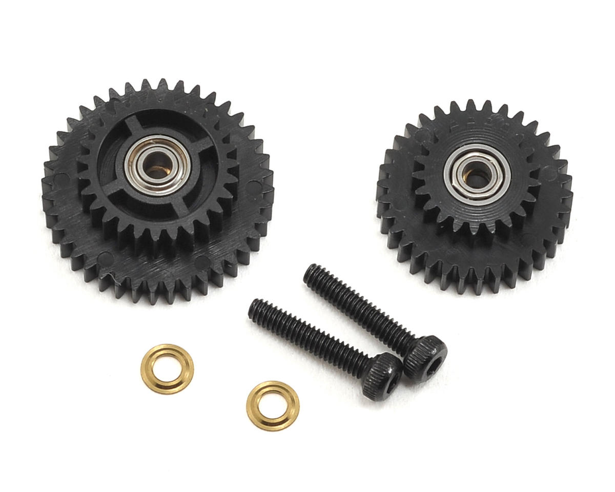 Blade Helis AH-64 Apache Gear Drive Reduction Set