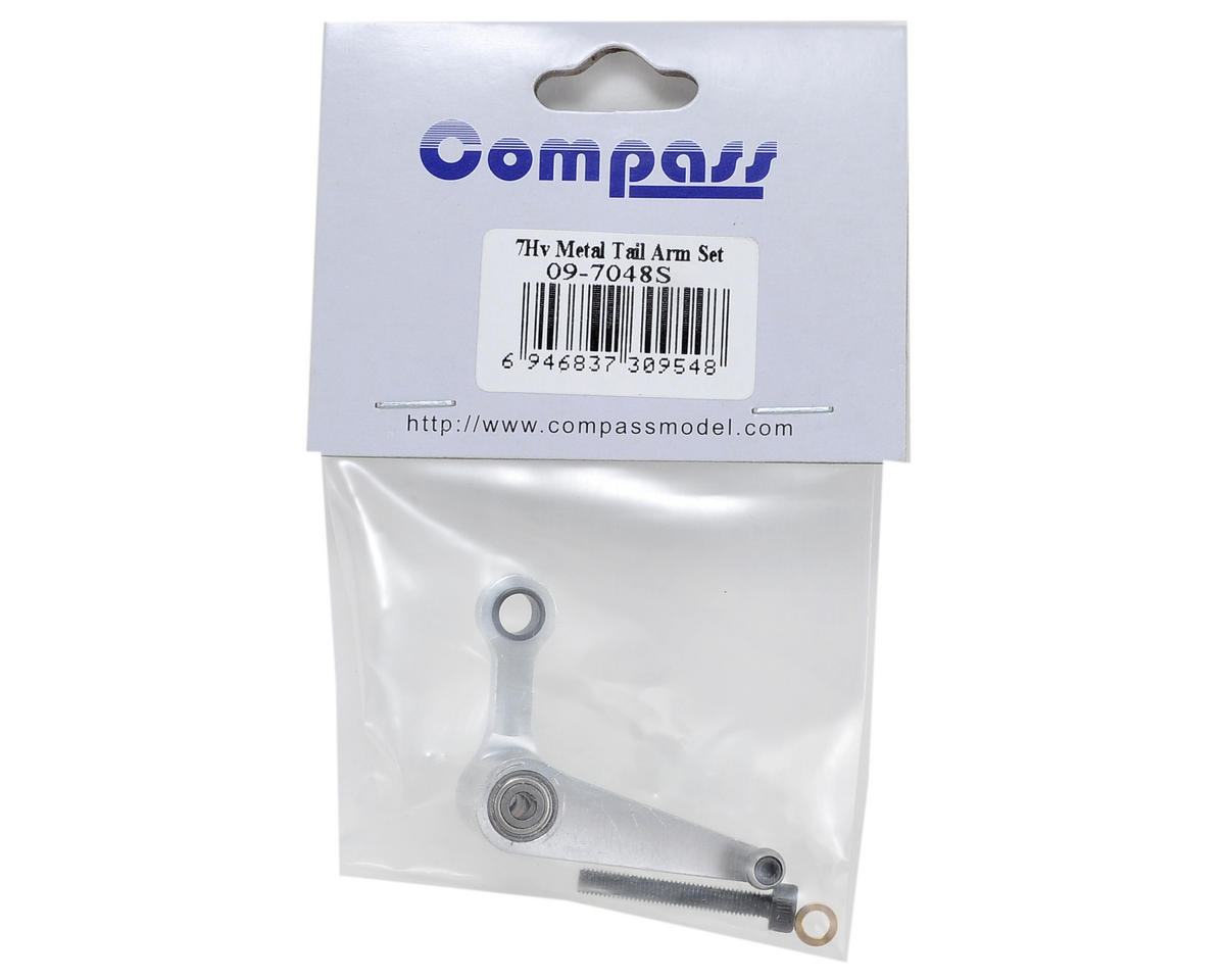 Compass Model V2 Metal Tail Arm Set