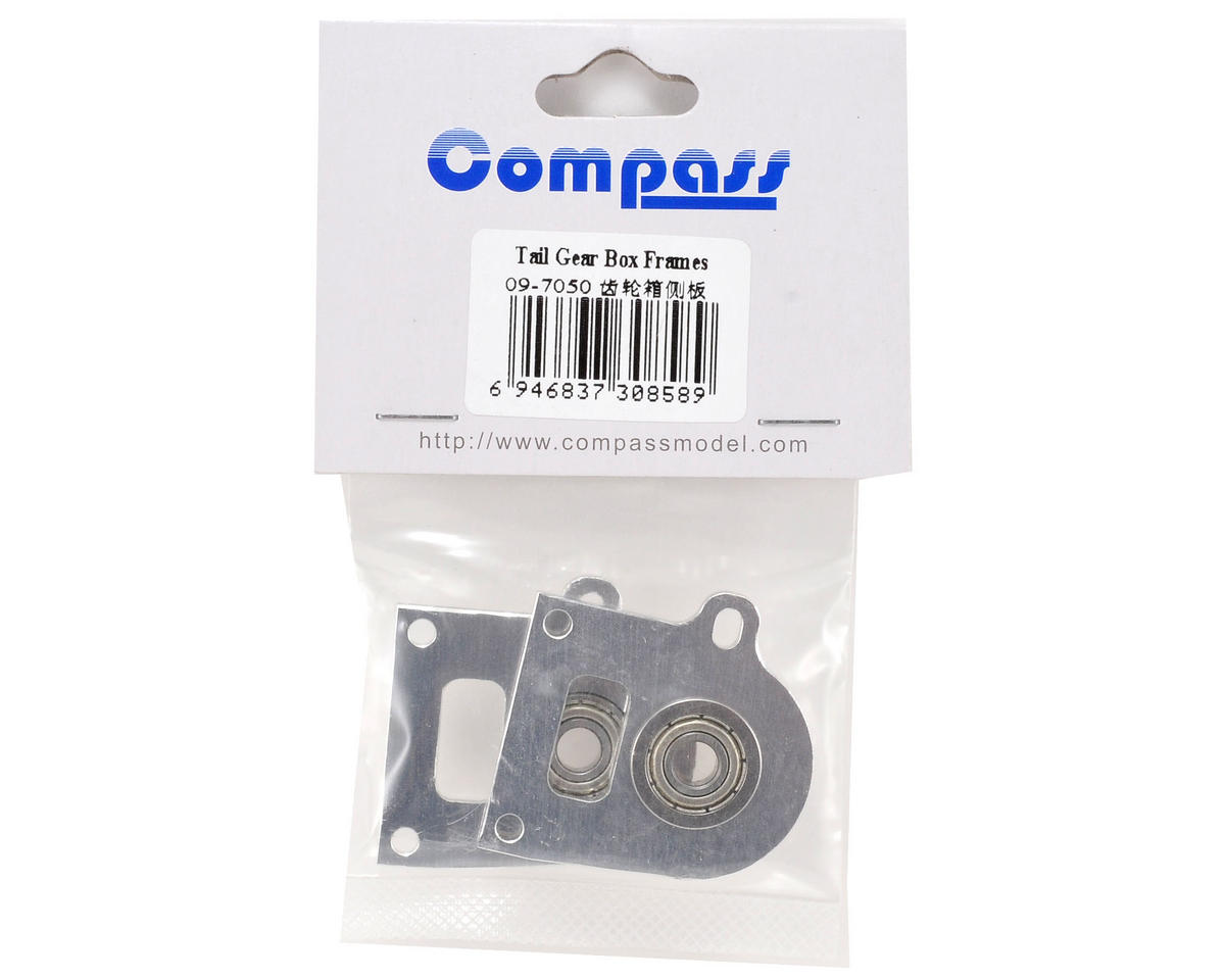 Compass Model Tail Gear Box Frame Set (2)