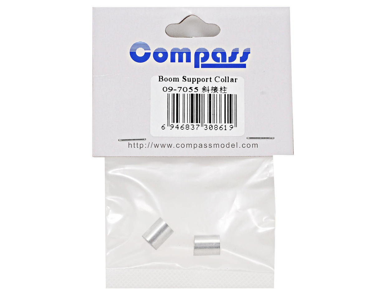Compass Model Boom Support Collar Set (2)