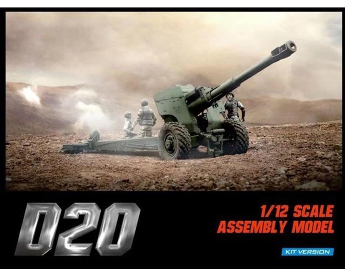 Cross RC D20 Howitzer Gun Trailer Kit