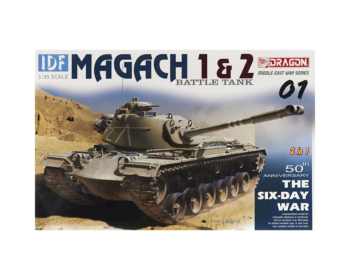 Dragon Models 3565 1/35 IDF Magach 2 (2 in 1) Smart Kit